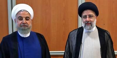 Religieux ultraconservateur, ancien procureur général... Qui est Ebrahim Raïssi, le nouveau président iranien?