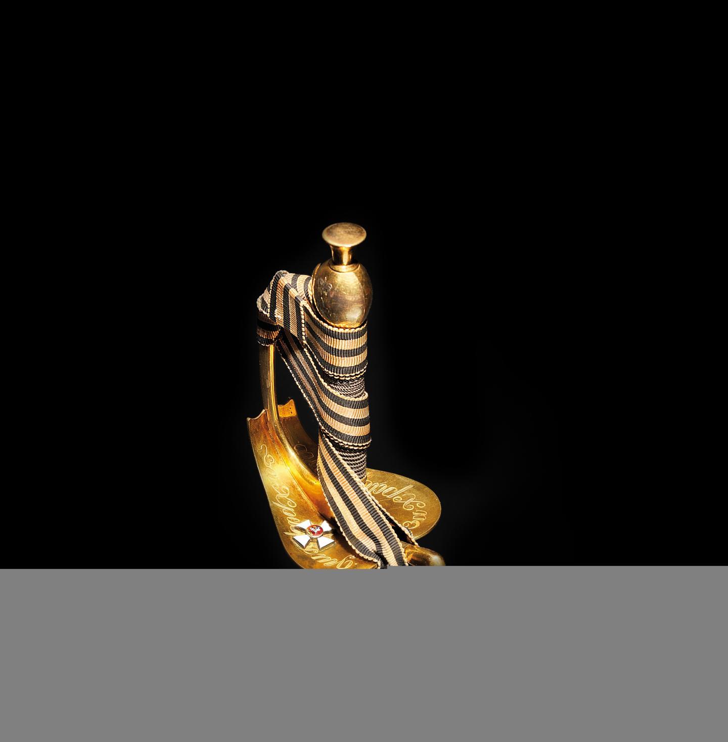 La plus belle vente d'hier s'est portée sur l'épée d'or pour la bravoure à la croix Saint-Georges emportée à 244 700 euros.