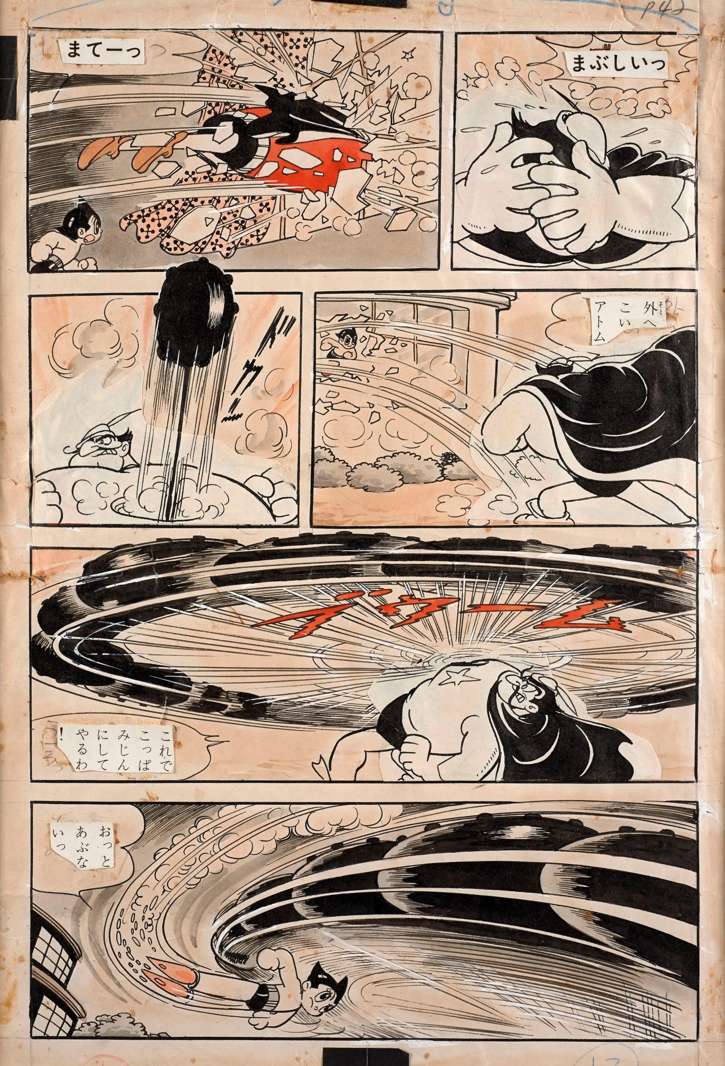 Osamu Tezuka (1928-1989) - Astro Boy, encre de Chine et aquarelle sur papier pour une planche publiée en 1956-1957 dans le magazine Shônen - Estimation : 40 000-60 000 €