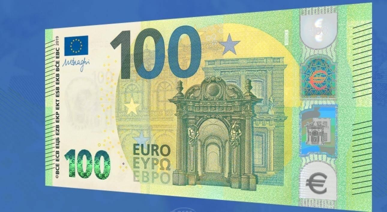 Le nouveau billet de 100 euros