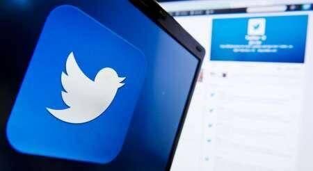 illustration Twitter