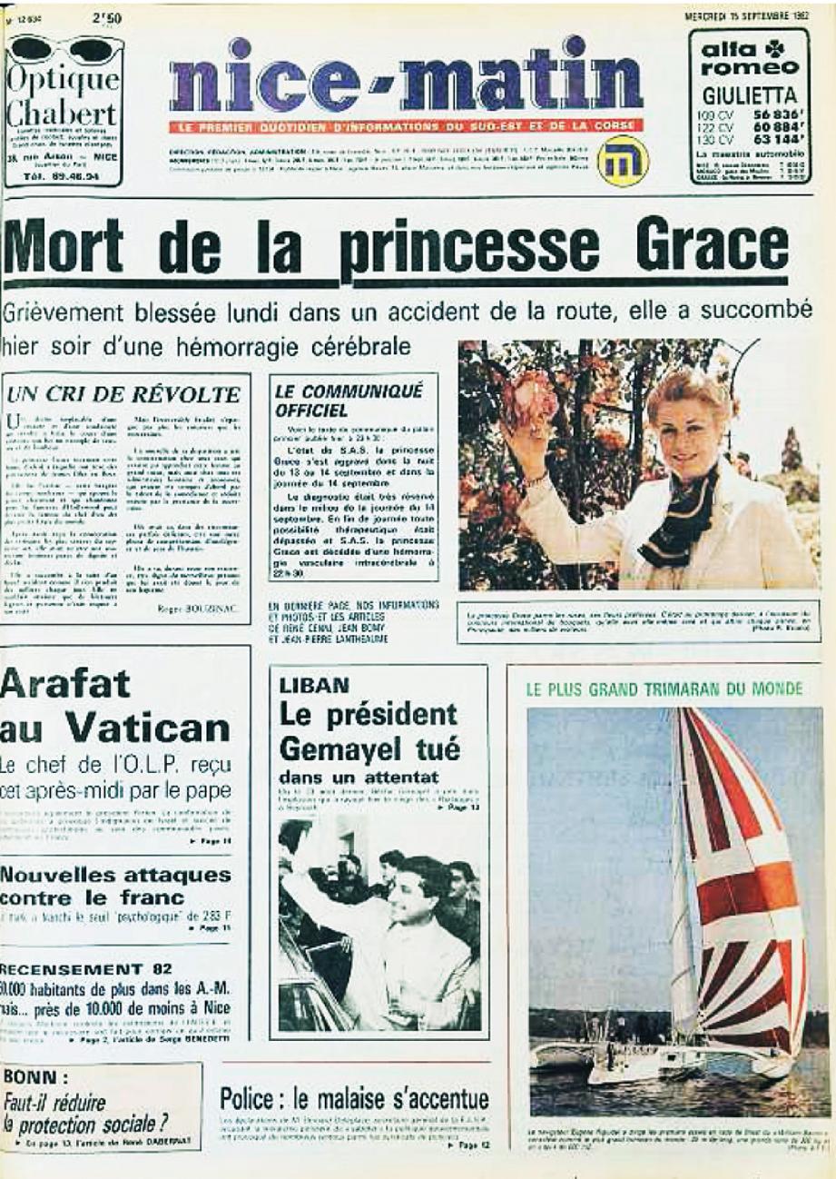 La princesse Grace était bien au volant - 24101471.jpg