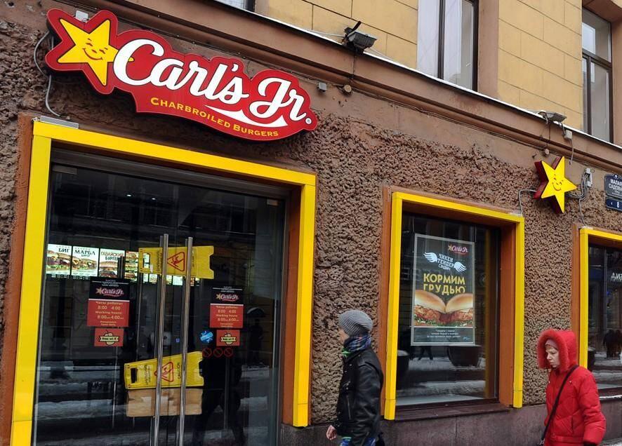 L'enseigne mythique américaine de burgers Carl's Jr.