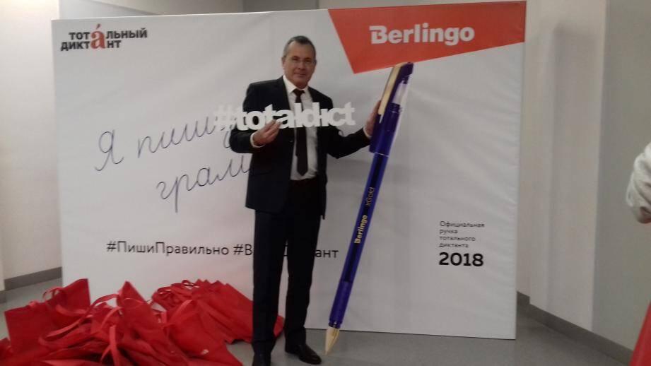 Youri Vladimirovitch Gavrilov, professeur de russe à l'UDLVB, à la 6e Conférence mondiale scientifique et pratique consacrée à la langue russe.(DR)