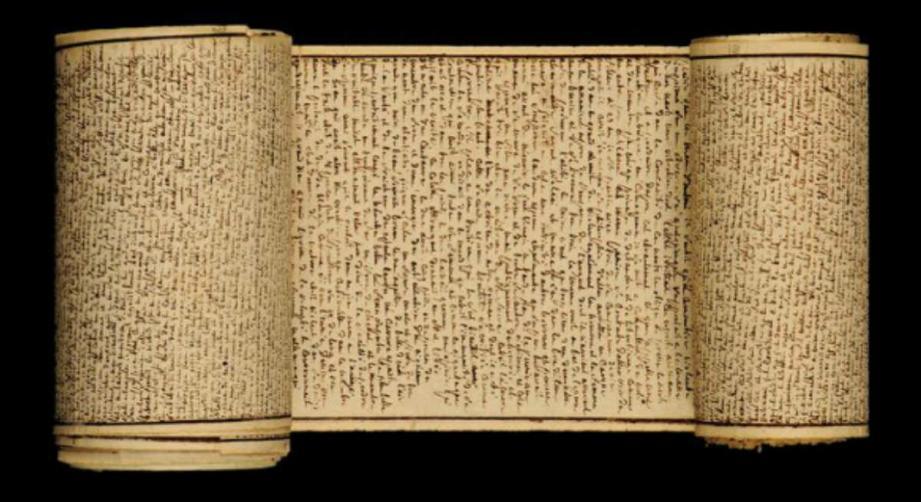 Le manuscrit de Sade dans lequel Jacques a investi.
