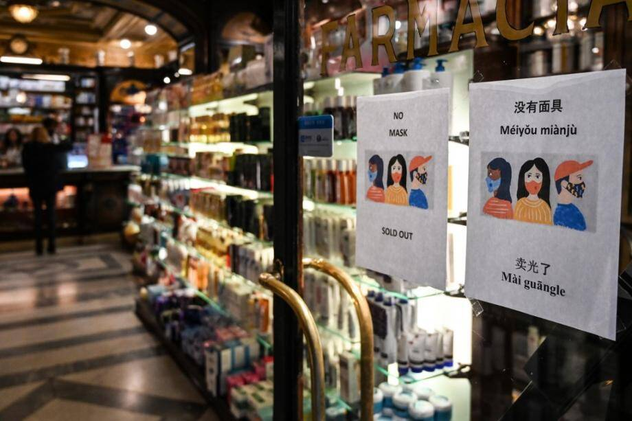 Une pharmacie à Rome en rupture de stock de masques, le 29 janvier.