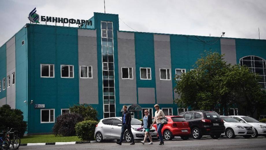 Vue de l'usine pharmaceutique Binnofarm à Zelenograd, près de Moscou, le 12 août 2020, où la Russie veut produire son nouveau vaccin contre le coronavirus