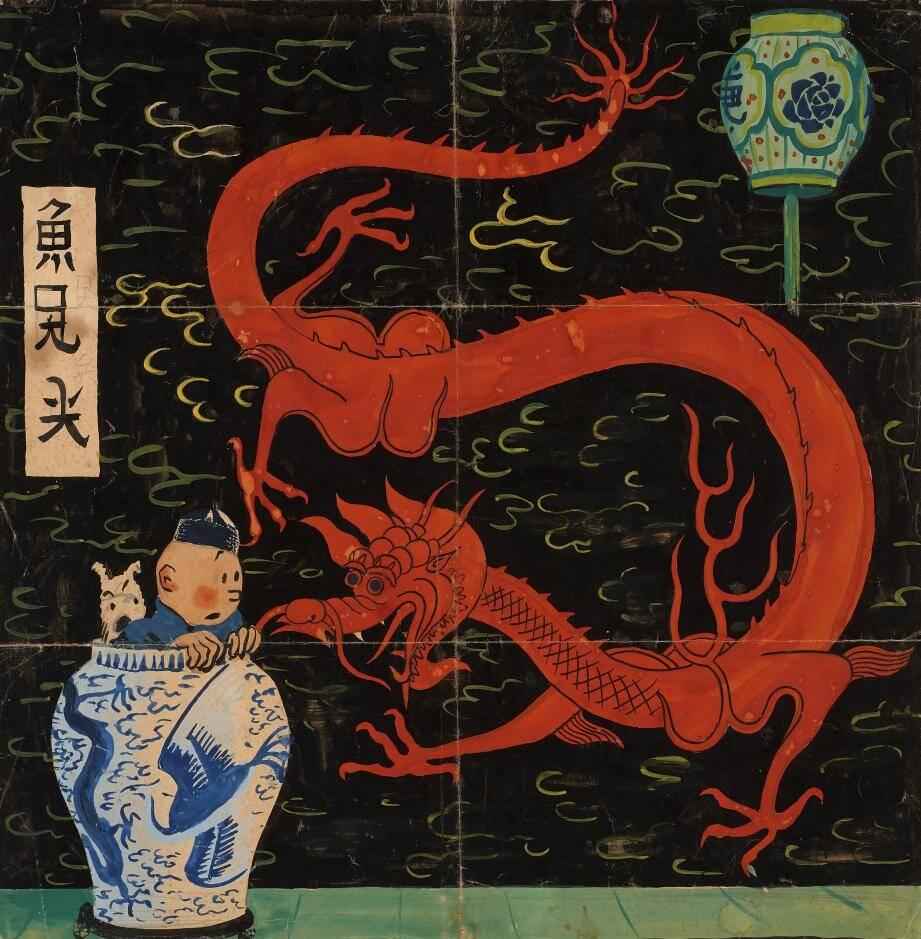 Le Lotus bleu, 1936. Encre de Chine, aquarelle et gouache sur papier (34 × 34 cm) pour la couverture initiale de l'album. Estimation: 2000000 - 3000000€. «C'est une pièce historique, majeure de l'œuvre de Hergé sur le marché. C'est l'occasion pour un collectionneur d'acquérir une œuvre mythique, un vrai petit tableau», estime l'expert d'Artcurial, Eric Leroy.