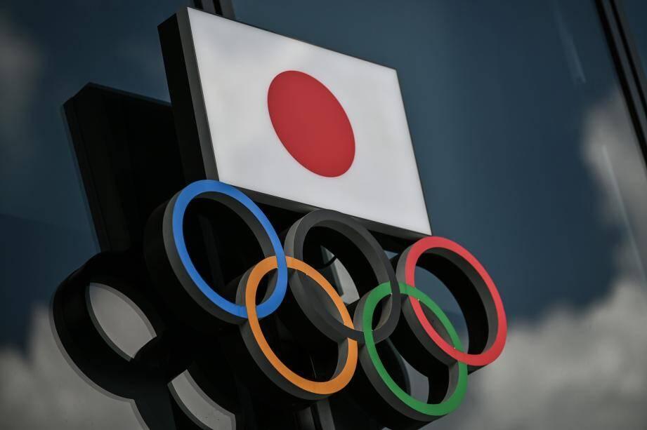 Image d'illustration des Jeux Olympiques de Tokyo.