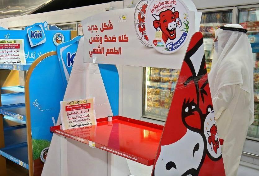 Un rayon de Vache qui rit dans un magasin du Qatar, samedi.