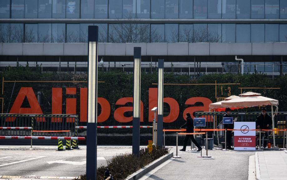 Le siège d'Alibaba à Hangzhou (Chine), le 5 février 2020