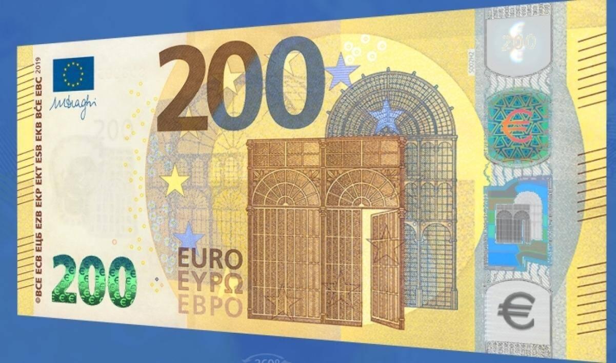 Le nouveau billet de 200 euros