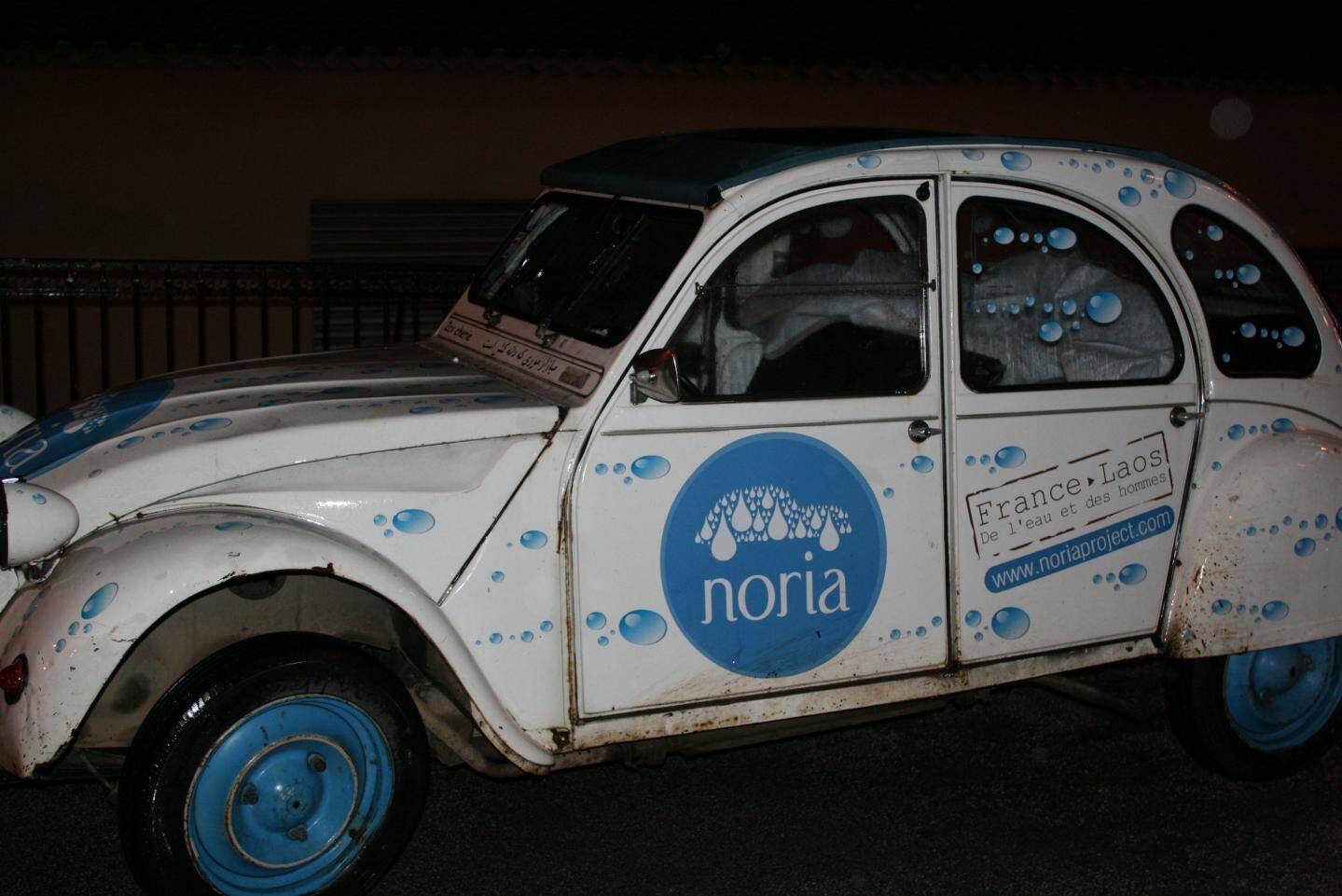 « Rustine  », la voiture qui a effectué les 35 000 km, était l'une des vedettes de la soirée.
