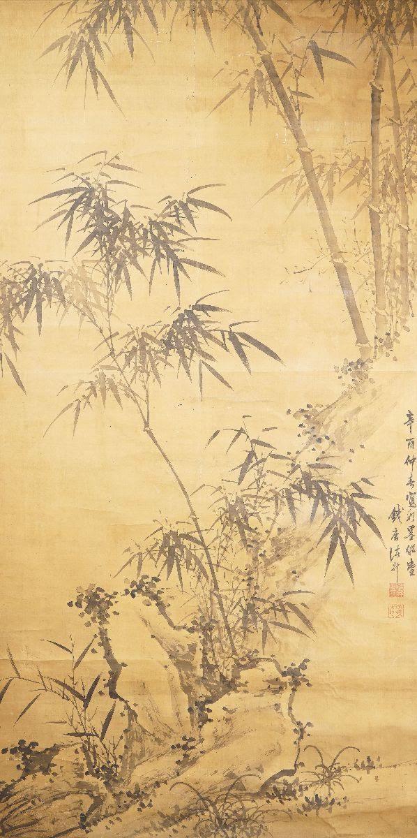 De beaux objets asiatiques ont déjà été adjugés à de coquettes sommes par Boisgirard-Antonini.