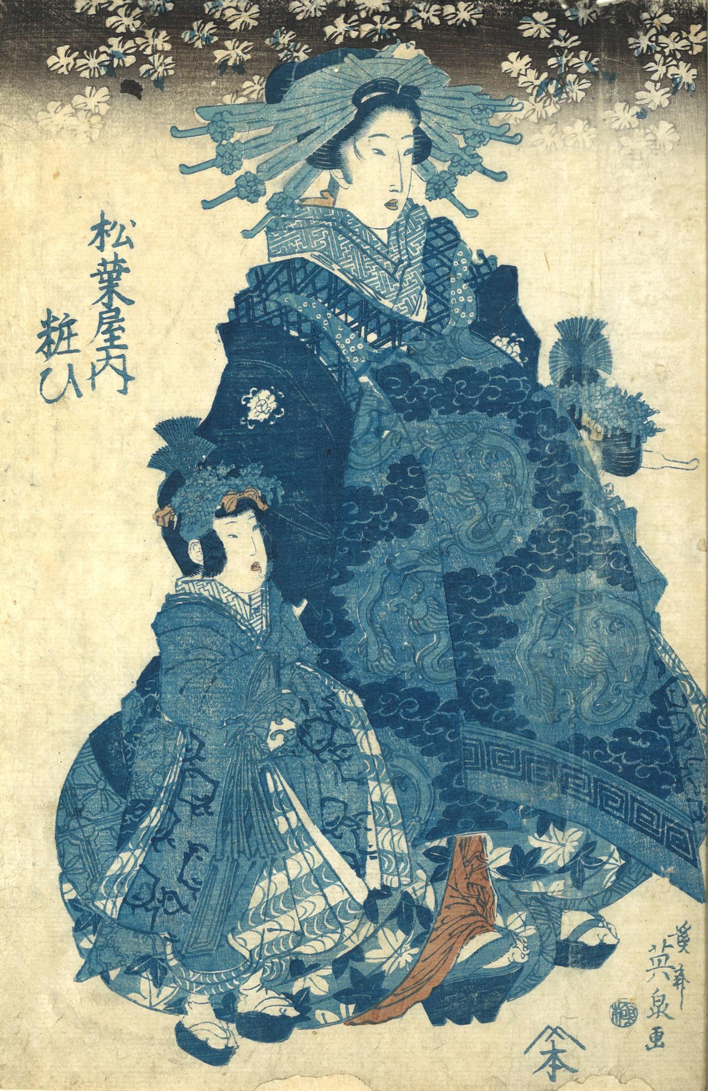 Une estampe de Keisai Eisen «sous un arbre en fleurs, Chihi de la maison Matsuba-Ya et enfant» (XIXe siècle).