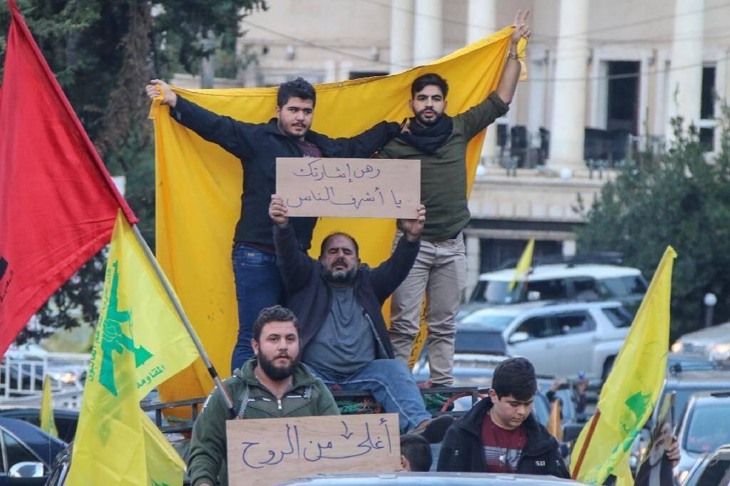 Des partisans du mouvement chiite du Hezbollah, au 9e jour d'une mobilisation inédite contre la classe politique qui paralyse le Liban, le 25 octobre 2019 à Beyrouth