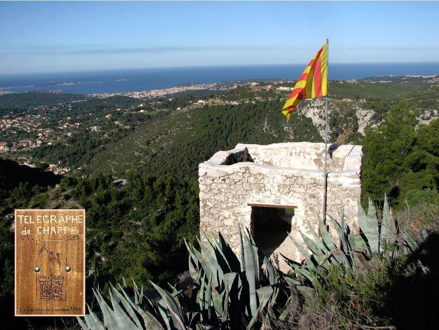 Les vestiges de la tour Chappe à Ollioules.