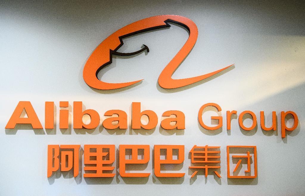 Le logo d'Alibaba le 30 octobre 2020 à Hong Kong