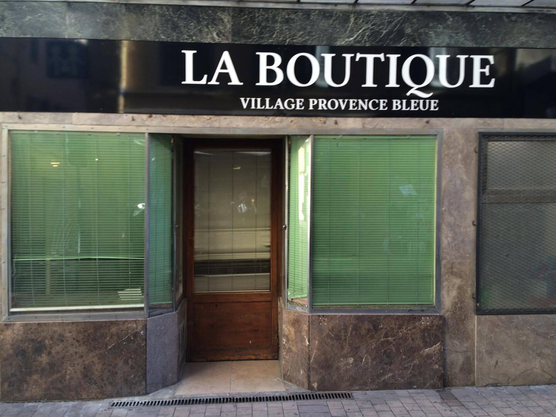 """L'équipe du projet """"Village Provence""""va prendre ses quartiers au 12, rue Cyrus-Hugues. L'enseigne est déjà posée."""