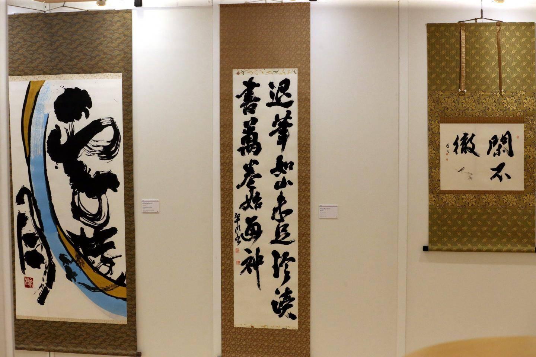 Impossible d'imaginer une exposition d'art japonais sans calligraphie.